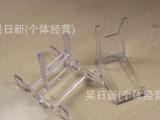 挂盘架,托盘架,展示架,塑料架,盘子架,