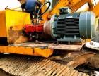 出售挖掘机二手抓机.抓钢机.质量保证可定制加长大臂油电混合等
