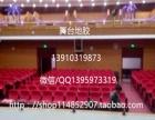许昌防划痕舞蹈室地胶,抗压舞台地板厂家施工价格