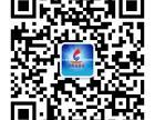 惠州星联鑫实业有限公司