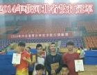 唐山市博天下散打搏击泰拳俱乐部火热报名进行中