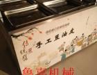 手工豆皮机 无噪音油皮机腐竹 绿色环保腐竹生产线 东营地区
