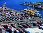 连云港货代 承接到 迪拜港 海运集装箱运输