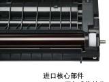 济南松下打印机维修/松下硒鼓碳粉灌注