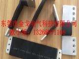 电池软连接铝排 铝排软连接导电产品 铝母线伸缩节厂家