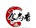 广州蛋糕西点培训学校,免费食宿学习一周开店