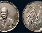 曹锟纪念币-成都悦古文化