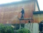 幕墙清洗-擦玻璃-高空清洗-工程清洗-厂房清洗