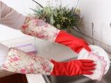 独家专利洗碗清洁加厚静电植绒一体保暖防水防滑接长花袖乳胶手套