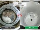 咸阳新联家油烟机清洗 洗衣机清洗 空调清洗等