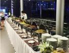 生日宴会业主答谢暖场西式自助餐配送VIP自助晚宴承包