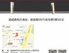 上海张江科大龙腾教育浦建路校区寒假课程辅导班火热报