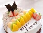 邯郸蛋糕店生日鲜奶水果巧克力蛋糕红包弹钱数码相蛋糕