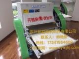 四川新越棉机科技有限公司专业生产批发多功能开茧机