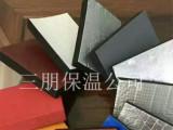 廊坊橡塑制品供应价格 橡塑制品价位