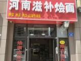 红豆香江旺铺,无需养铺,118平153万,租金9万1年,出售