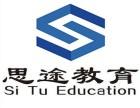 广州淘宝培训,淘宝培训,淘宝美工培训班,淘宝推广培训班