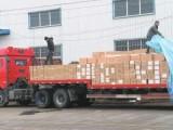 鄭州專業設備儀器吊裝移位大件物品上樓人力搬運電話