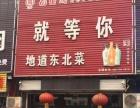 香港国际住宅底商上好风水宽阔门面急需用钱单价万元