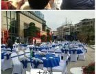 承办惠州市宴会美食婚礼策划自助餐围餐盆菜上门服务