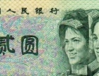 大连龙钞收购建国钞收购100元钱币收购50元钱币