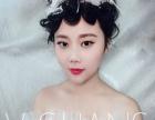 学习较时尚的新娘化妆造型到许昌v尚彩妆美甲学校