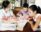 深圳家教,早教服务,深圳幼师服务电话