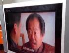 打包出售自用创维32寸高清宽屏液晶电视加安卓智能电视盒子