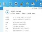福州自取1G显卡LOL流畅主机+全高清飞利浦显示器