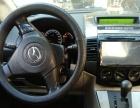 马自达马自达52008款 2.0 自动 舒适型(进口)