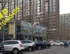 东四环临街独栋 全业态 带20车位 带租约出售 随