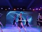 福建省哪里学爵士拉丁肚皮瑜伽好葆姿舞蹈较好的选择