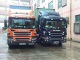 义乌到香港物流公司,特快直达货运专线