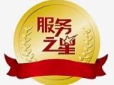欢迎进入~!北京亿家能太阳能(各点)售后服务总部维修电话!