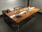 实木新中式简约风格家具,厂家直销,茶桌家具配套