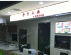 东城北京站北京站东街小吃快餐店转让