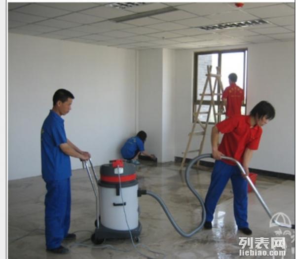 专业开荒保洁,家庭保洁,专业钟点工,服务全中山市区