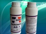 瞬间胶AD-1解胶剂 快干胶AD-1溶胶