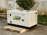 10千瓦全自动发电机TO14000ETX