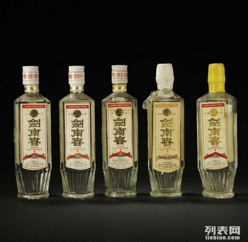 沈阳回收 六十年代飞天茅台酒价格 沈阳回收陈年老酒收藏