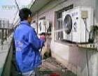 广州专业格力空调清洗消毒优惠季,拼团清洗80元
