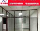 办公室隔断铝合金隔断双玻带百叶隔断玻璃隔断屏风隔断