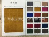 厂家直销 维呢绒2016年韩国最新进口面料高弹柔软仿皮绒