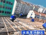 常州斜坡瓦面楼顶漏雨想换琉璃瓦,屋顶做什么材料好
