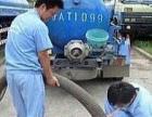 桂林七星专业管道疏通高压清洗化粪池清理抽粪吸污
