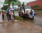 随州市 污水处理 市政管道清淤 高压清洗