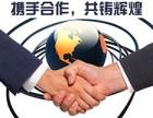 西安高端私人 企业服务助理 为您解决各种生活 工作琐事