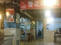 江北胡家巷148号 商业街卖场 520平米