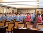 北京朝阳有短期的酒店管理培训学校吗