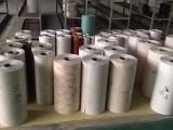 浩鹏竹木纤维集成墙面厂家真实的厂家真诚合作
